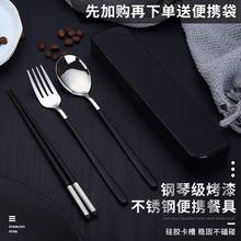 筷子勺子套装餐具一人食学生上班不锈钢叉子三件套单人便携收纳盒