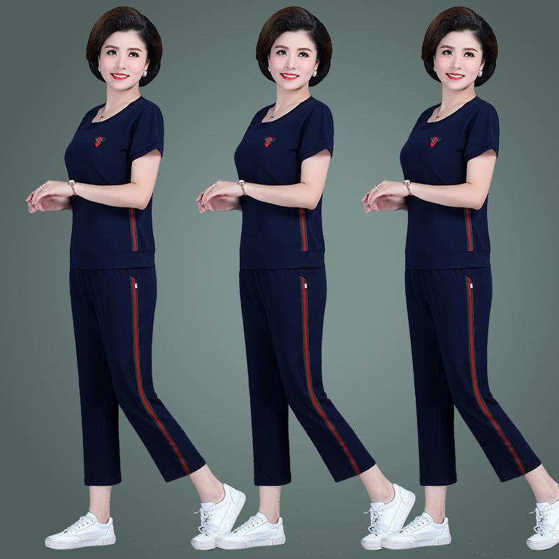 妈妈夏装短袖T恤套装中年妇女装大码显瘦两件套中老年夏季运动服