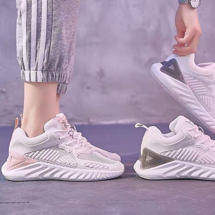 券后165.00元鞋子女学生韩版百搭女鞋运动鞋女ins透气网面跑步鞋粉色小白鞋女