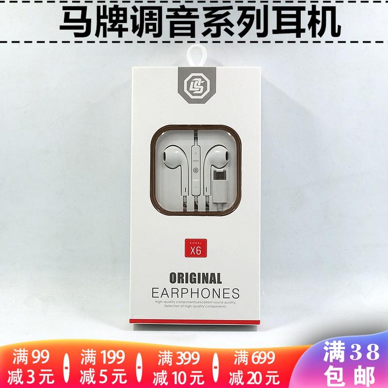 调节音量苹果半入耳重低音手机耳机TYPE-C智能运动线控K歌麦批發