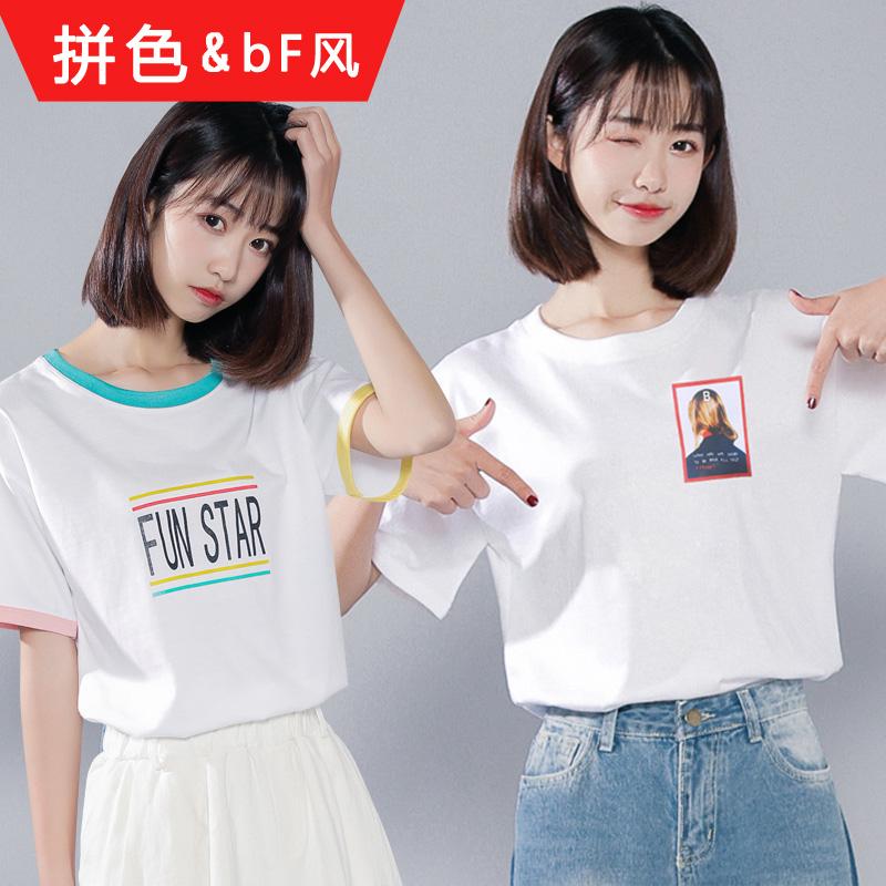 短袖2020年新款女白色網紅t恤女ins超火夏季韓版寬松學生半袖上衣