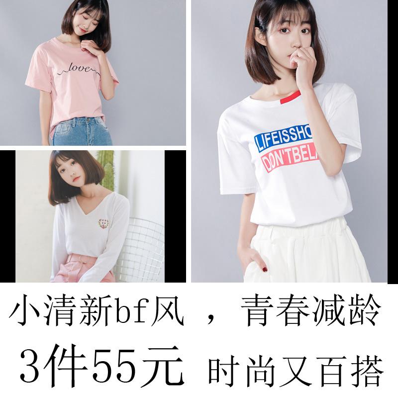 ulzzang短袖t恤女2018夏装韩版新款百搭半袖白色学生宽松ins上衣