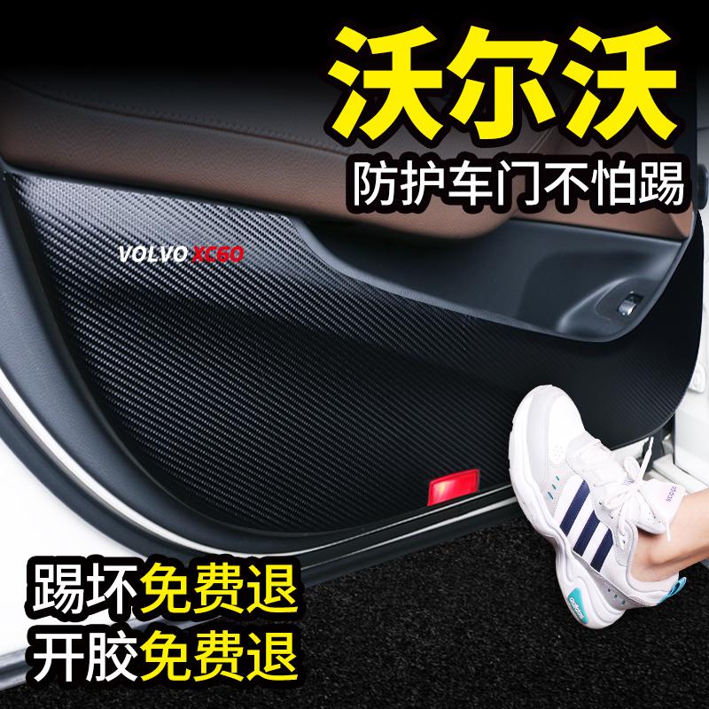 沃尔沃xc60 /s60 l用品v40改装垫
