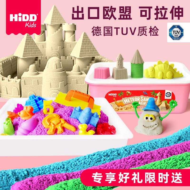 太空儿童玩具沙动力套装安全无毒男女孩沙泥沙子宝宝魔力巴士彩沙