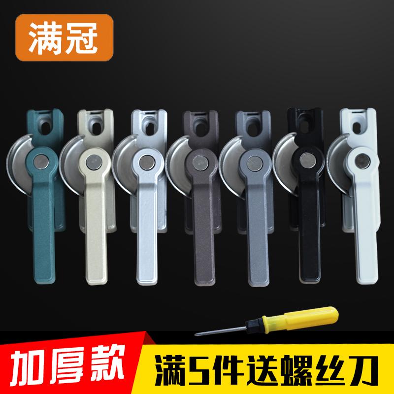 不锈钢窗锁塑钢窗锁扣平移铝合金门窗月牙锁移门窗户钩锁推拉配件