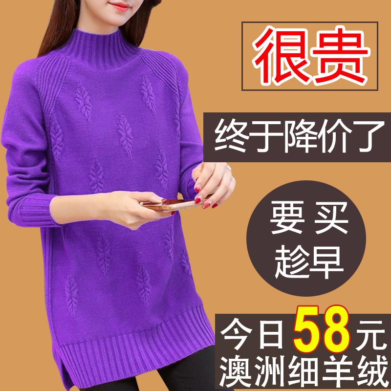秋冬季中长款羊绒衫女装羊毛针织宽松大码半高领毛衣女加厚打底衫