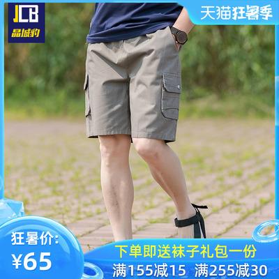 爸爸短裤夏装外穿中年男士纯棉休闲中老年中裤父亲裤子50岁五分裤