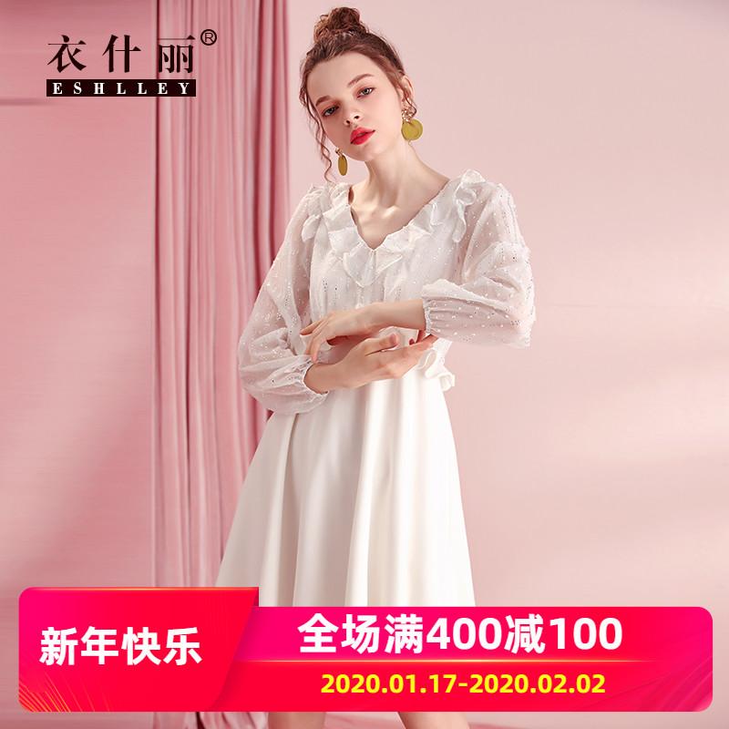 法式名媛白色年会小礼服简单连衣裙