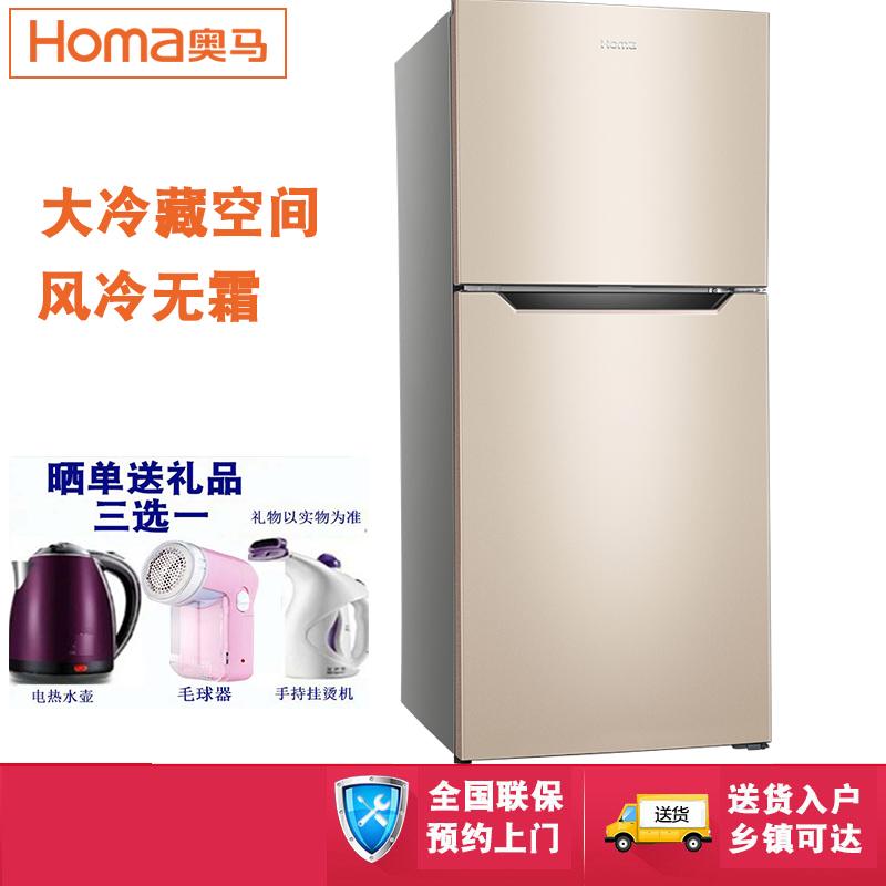 homa /奥马bcd-203wh双门电冰箱假一赔十