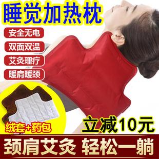 睡觉加热枕充电枕头颈椎充电热水袋护肩颈充电防爆暖手宝电热水袋
