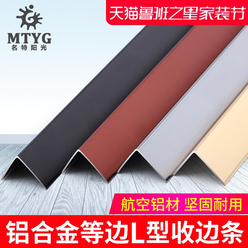Керамическая плитка Артикул 597918635055