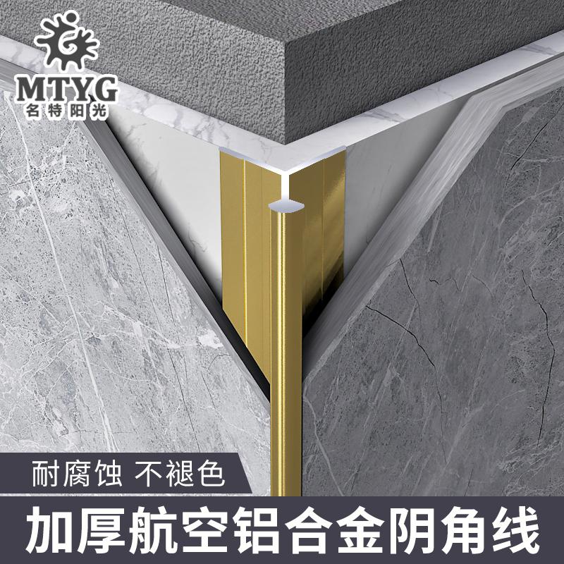 Керамическая плитка Артикул 606120974313