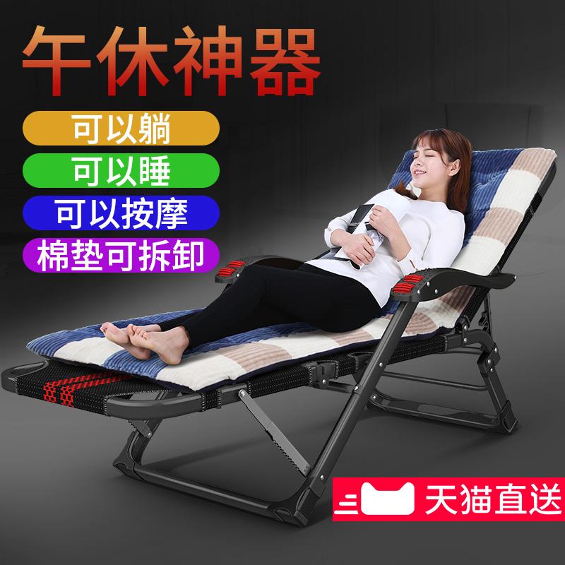 享趣折叠椅质量究竟好不好
