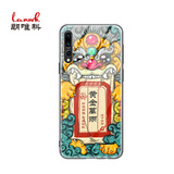 LANWK Huawei p20pro mobile phone shell p20 glass protective cover silicone Female models male pro tide gold Wan two glasses female personality Huawei p20 all-inclusive light shatter-resistant shell soft country wallpaper