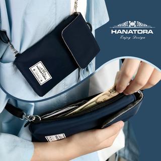 日本花虎数码整理收纳包手机护照斜挎包证件包多功能便携旅行袋女