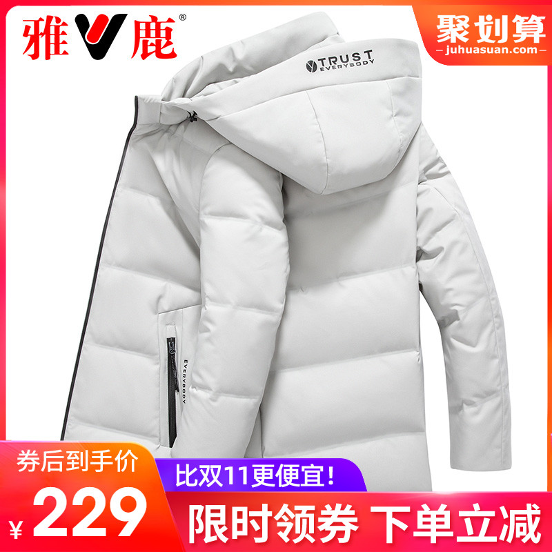 Мужские теплые куртки / Пуховики Артикул 602089034448