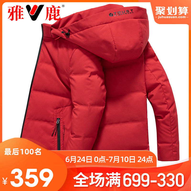 Мужские теплые куртки / Пуховики Артикул 605756520716