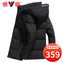 Yalu 2019 winter new style to overcome men's short down jacket with thickened hood warm fashionable coat men's fashion