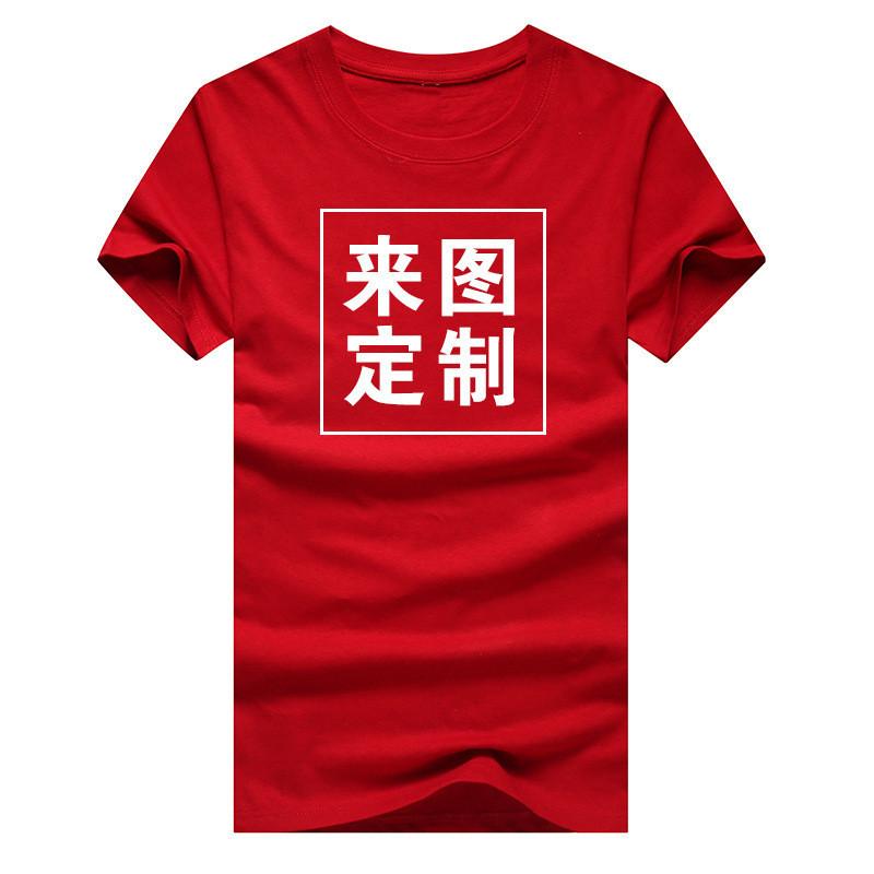 工作服POLO衫定制t恤纯棉翻领短袖文化衫定做公司工衣刺绣印LOGO