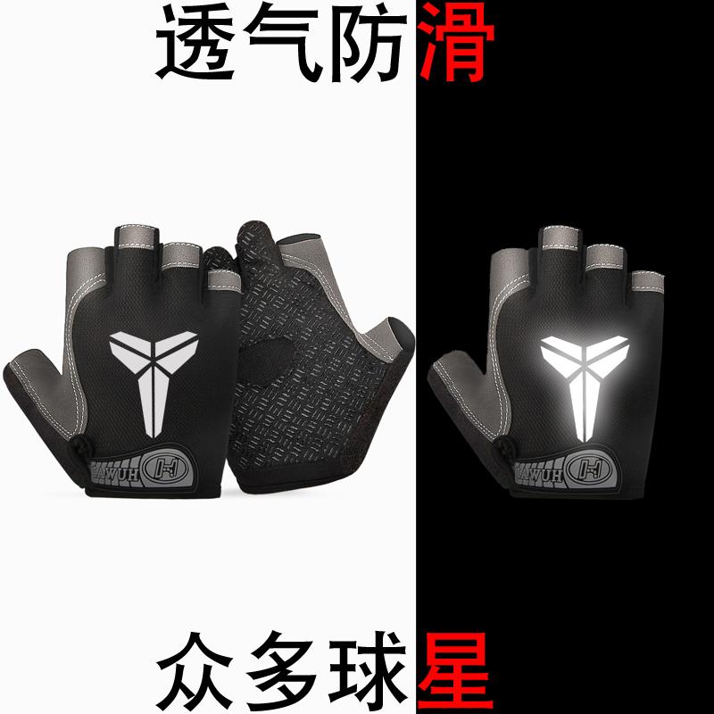 Мужские перчатки без пальцев Артикул 561880599826
