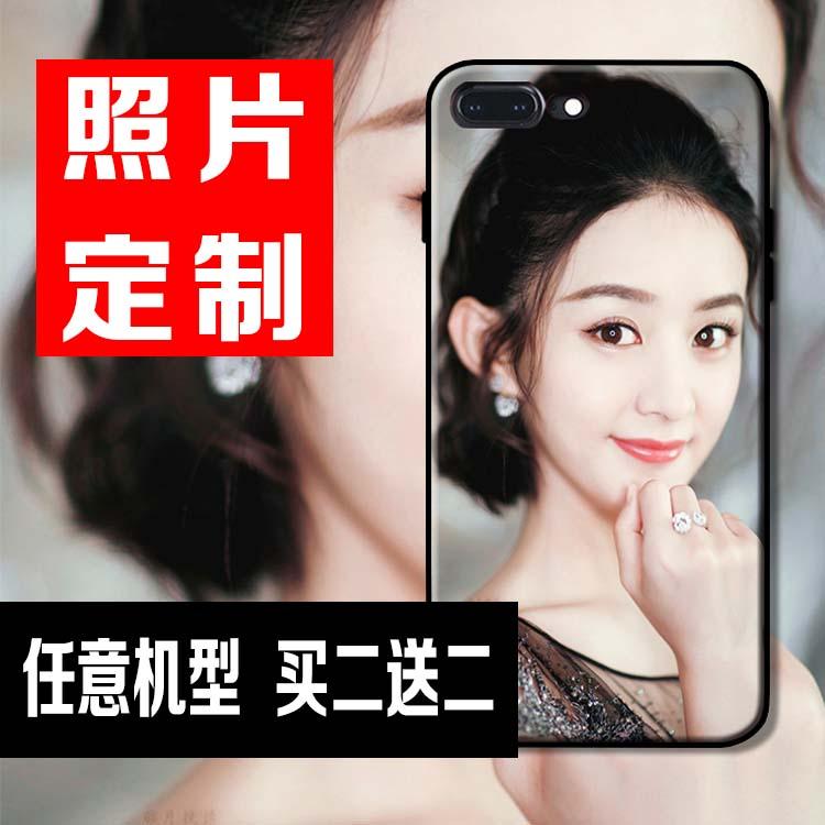 5.5寸 欧奇OUKI G13手机壳欧奇G13手机套r11保护套男女款私人定制