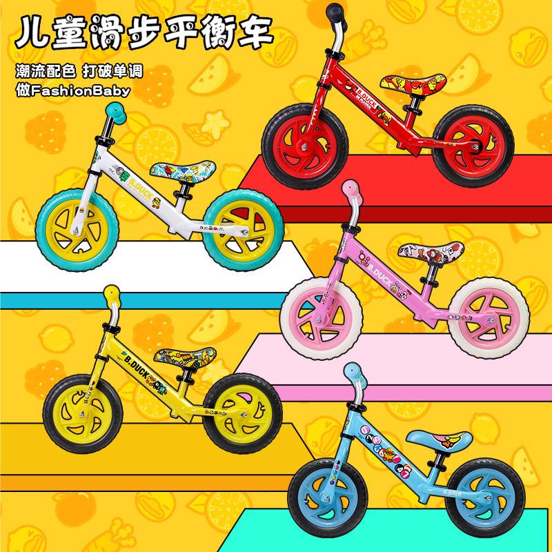 满599.00元可用301元优惠券B.DUCK儿童平衡车滑步车宝宝无脚踏自行车1-3-6岁玩具学步滑行车