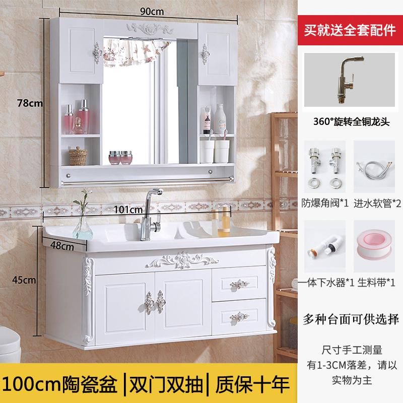 12-03新券欧式现代PVC浴室柜组合小户型挂墙式卫生间洗漱台洗手台洗脸盆柜