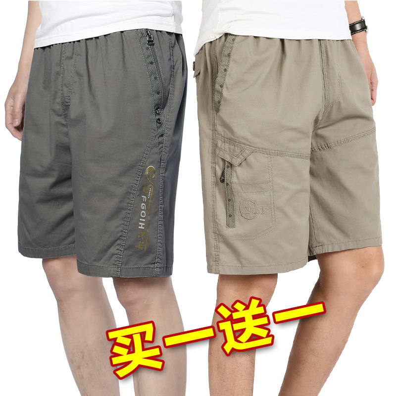 Middle aged and elderly seven point shorts straight tube loose new style deep crotch zipper belt mens shorts outdoor business pants head summer