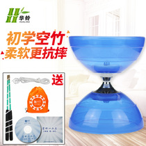 China Bell Bamboo Monopoly children adult beginner live shaft bearing double head bamboo Crystal Bell