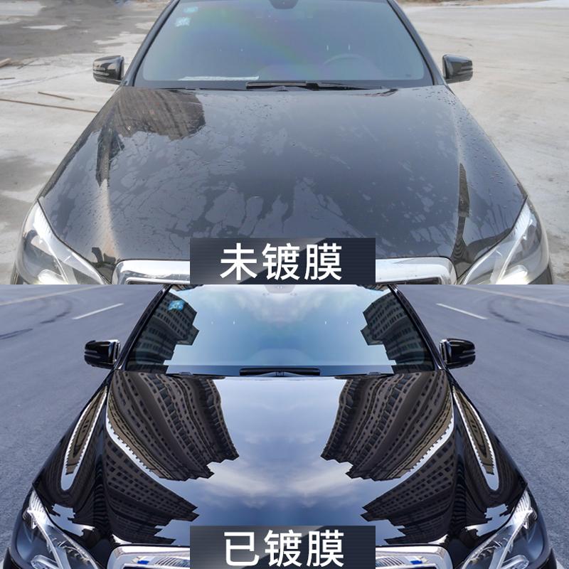 汽车镀膜剂车漆镀晶喷雾纳米正品全车身度水晶镀金腊液喷剂蜡渡膜