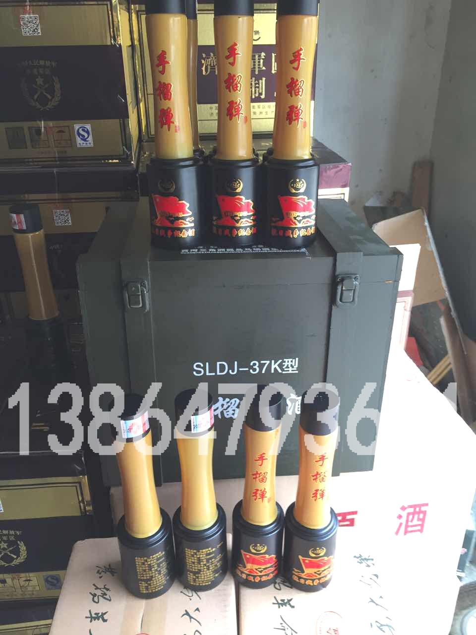 马场手雷手榴弹芝麻香型军马场孤岛马场旅52度酒高度白酒东营特产