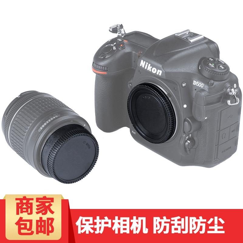 Фотокамеры Артикул 560347262320