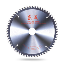 Dongyi Alloy Electric circular saw blade 4 9 10 12 inch cutting sheet woodworking aluminum alloy saw blade decoration grade angle Grinder