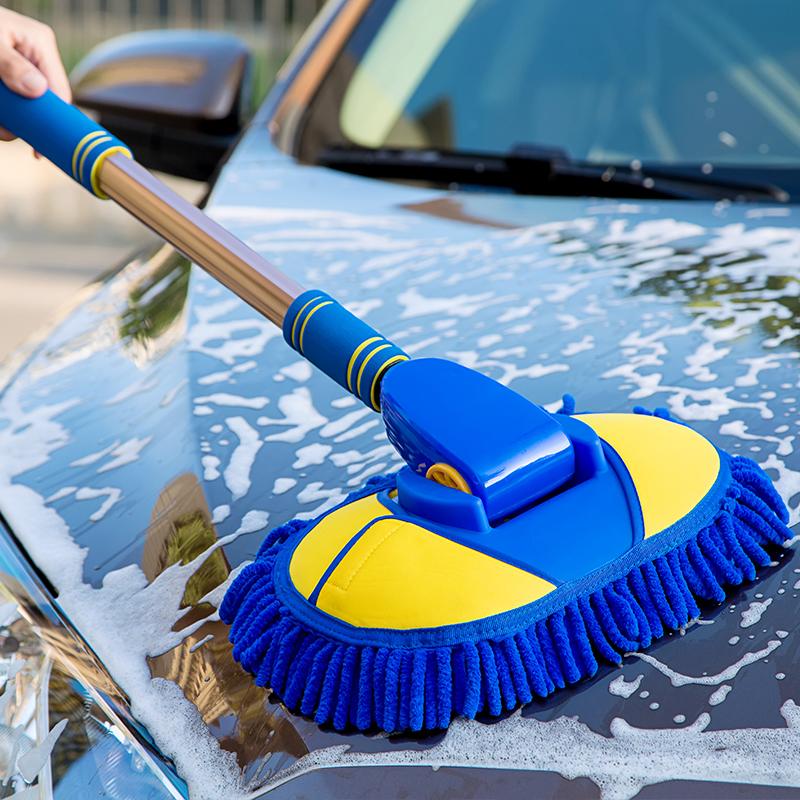 Инструменты для чистки автомобиля Артикул 571883130309