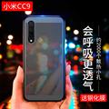 小米cc9透气手机壳cc9e新磨砂硬壳