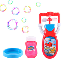 Children blowing bubble Device supplemental liquid does not leak baby all self-electric blowing bubble machine gun magic stick shake sound toys