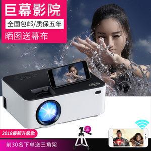 2018新款led小型手机苹果投影仪