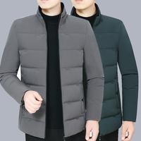查看棉衣男短款2020新款冬季中年男士棉服轻薄外套防寒服爸爸棉袄冬装价格