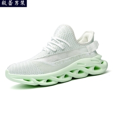 Coconut Running Shoes Pilot Sports Shoes Walk, Hip-hop, Spring and Autumn Chaos ins Street Breathing and Leisure Thick Bottom