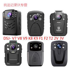 警冀记录仪DSJ-T2 F2 K8 K9 F1 2V X8 F3 K7 2X 5V 执法翼摄像机