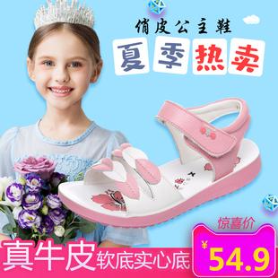 女童凉鞋2020新款牛皮韩版时尚儿童小公主大码学生女孩软底童鞋