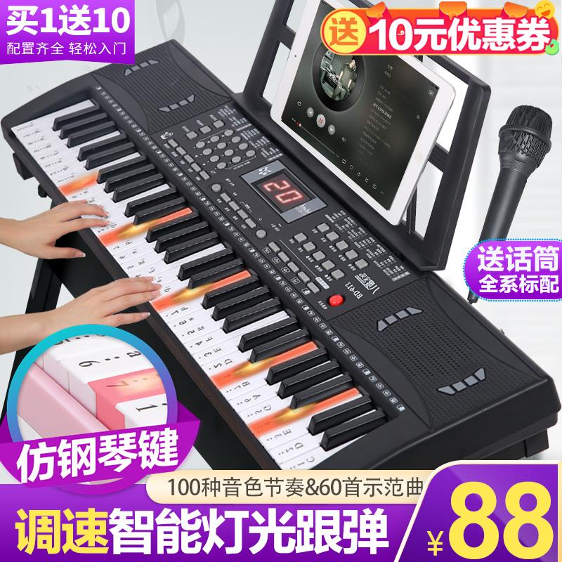 多功能电子琴教学61钢琴键成人儿童初学者入门男女孩音乐器玩具88