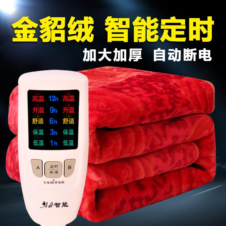 Одеяла с электрообогревом Артикул 576023206578