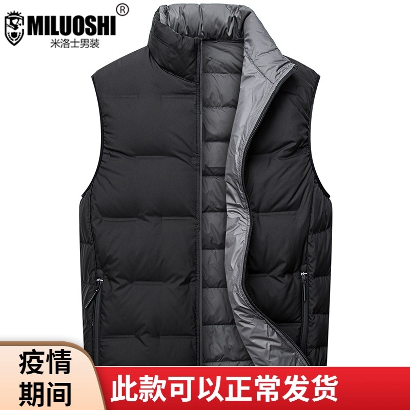 New down vest for men's chest protection cold clothing light and warm men's clothing plus size winter loose coat