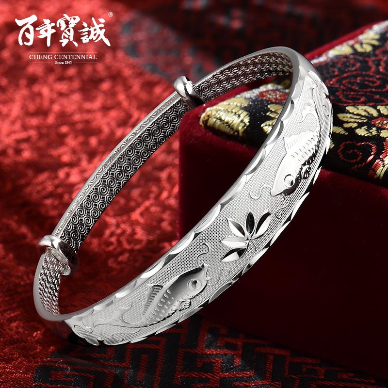 百年宝诚银手镯99纯银女式款年年有余足银饰镯子送中老年人礼物