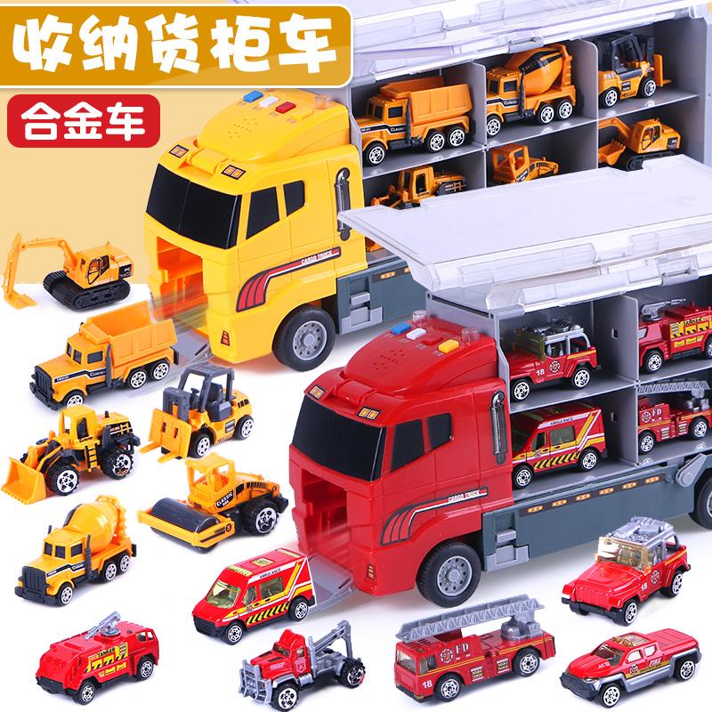 儿童消防车玩具工程车套装挖掘机合金小汽车模型男孩2-3-4-5-6岁