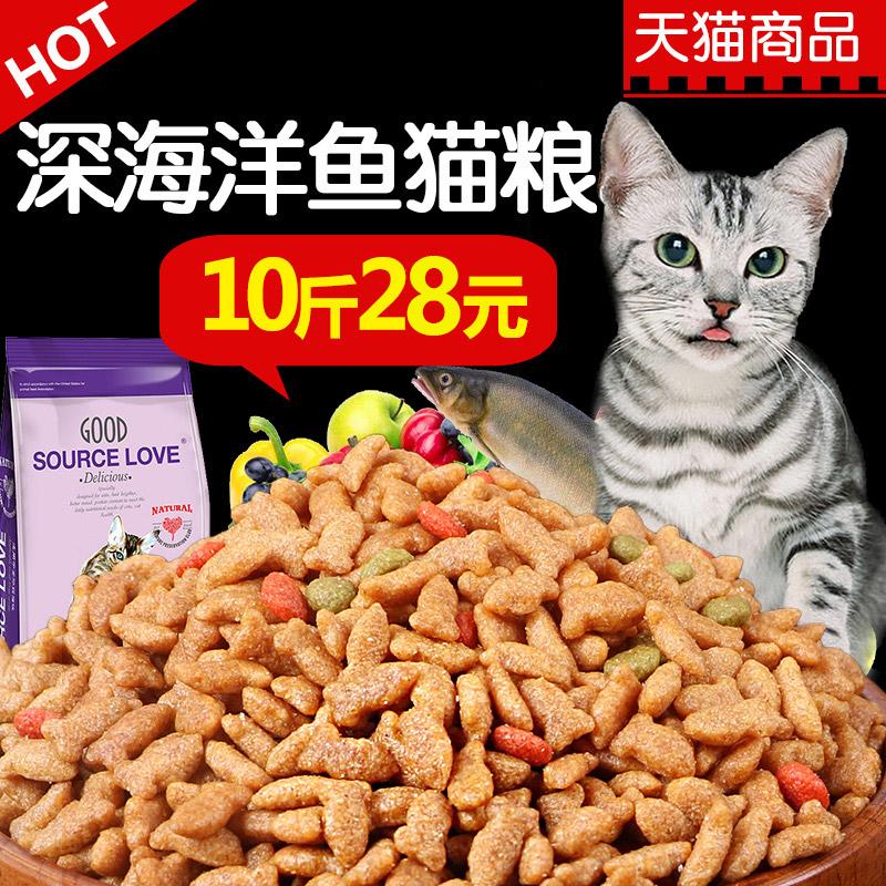 Кот зерна 5kg10 цзин, единица измерения веса океан три культура рыба вкус становиться молодой кот еда пожилой китти господь зерна струиться волна кот грудь беременна 20 большой пакет