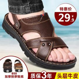 拖鞋男2019新款男士凉鞋潮夏真皮厚底防滑沙滩鞋牛皮凉拖鞋透气鞋图片