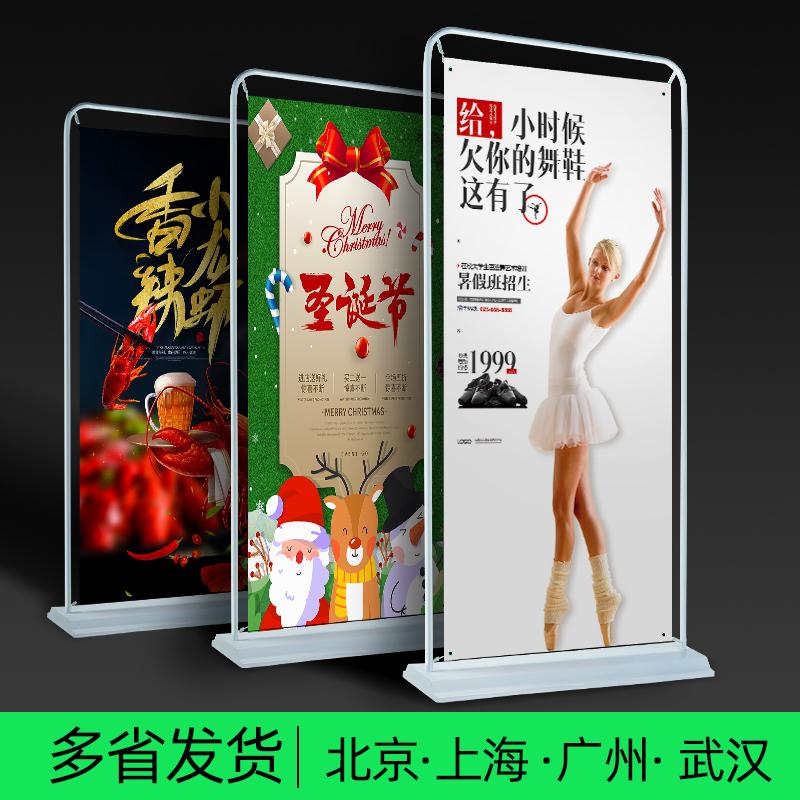 门型展架80x180易拉宝海报定制制作宣传广告牌展示牌板立式落地式