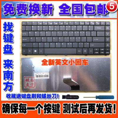 更换 宏基 E1-471g E1-431G E1-421G E1-451G TM8371 ec-471 键盘